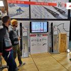 ISPO 2019 Ski Trab 14 Layer Bild Karl Posch SKIMO Austria